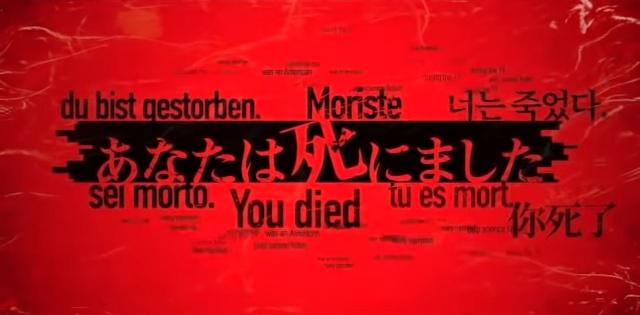 Screenshot de Death Come True