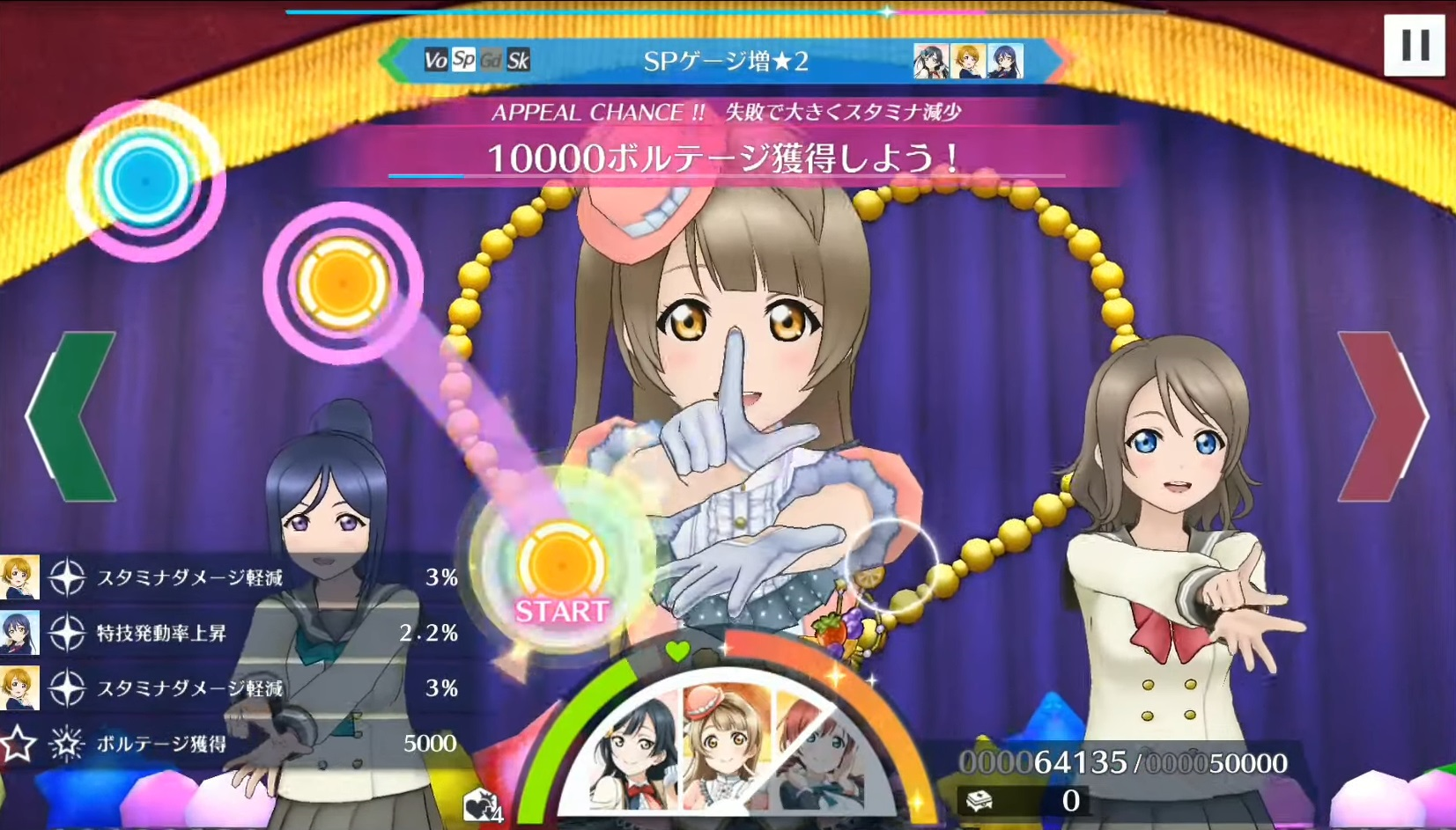 Love Live! All Stars Gameplay