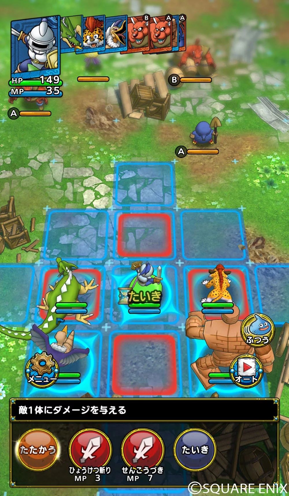 Dragon Quest Tact mapa