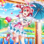 Love Live! All Stars evento 2