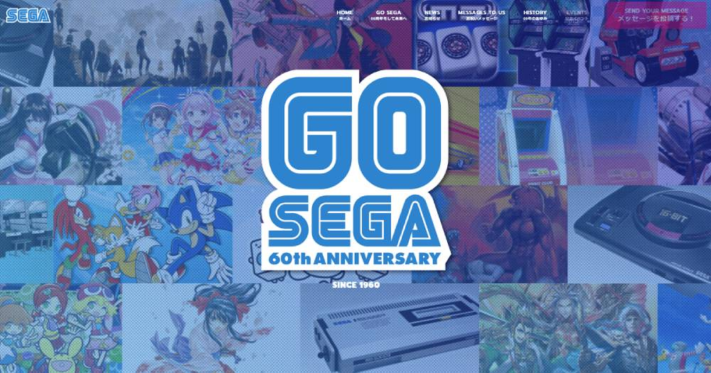 Imagem do site Go Sega 60th Anniversary
