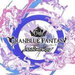 Logotipo do aniversário de 6 anos de Granblue Fantasy