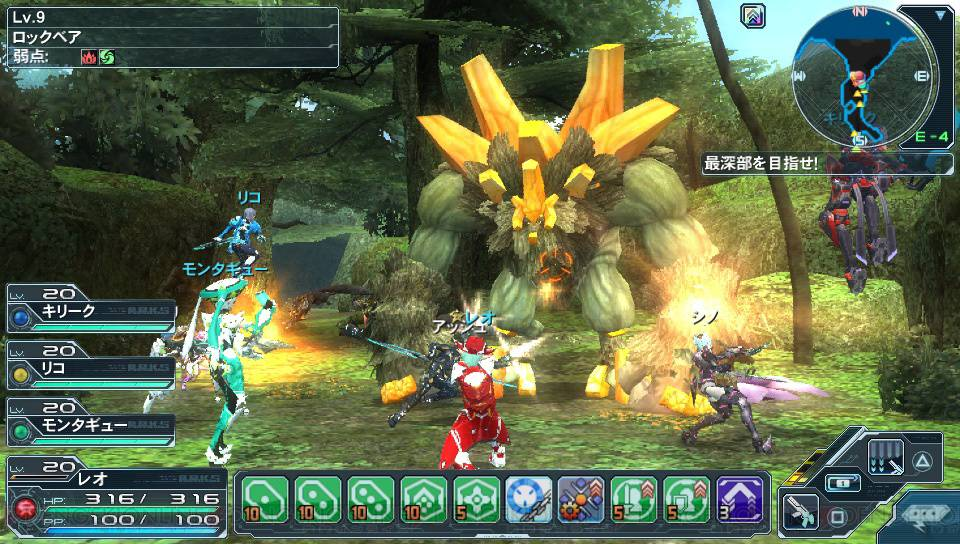 Screenshot de Phantasy Star Online 2 no PS Vita