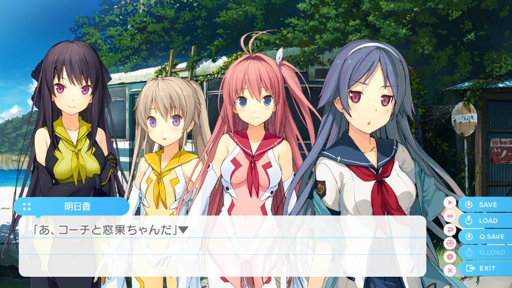 Screenshot de Aokana: Four Rhythms Across the Blue