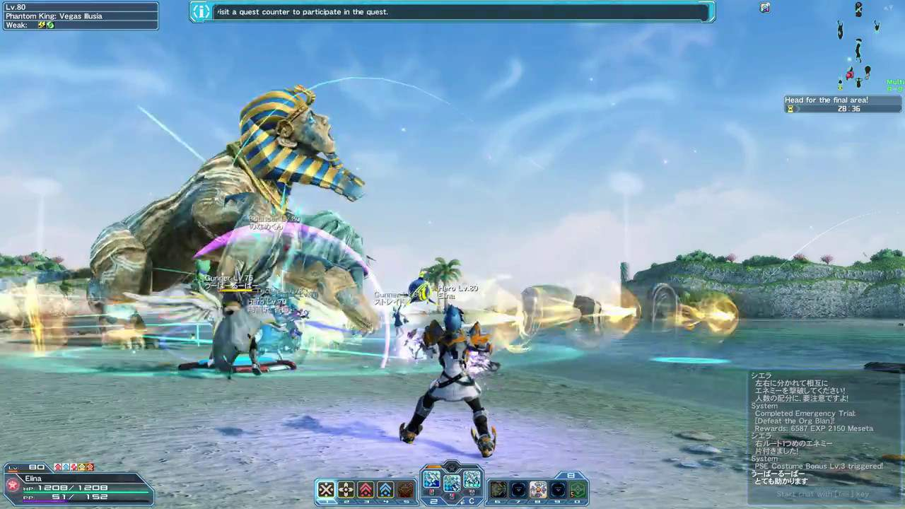 Phantasy Star Online 2 gameplay water