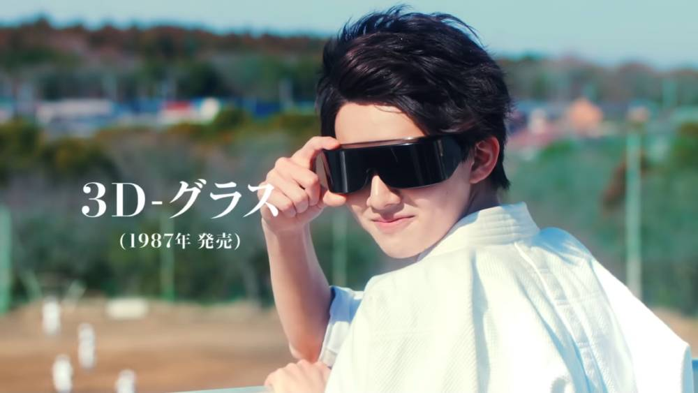 Captura de tela do segundo vídeo de Sega Shiro