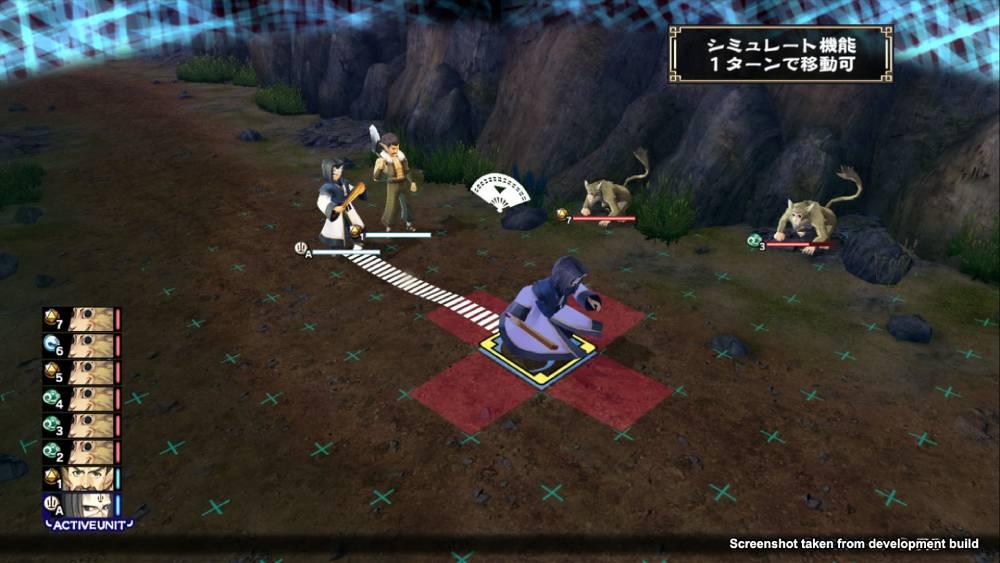 Screenshot de Utawarerumono: Prelude to the Fallen