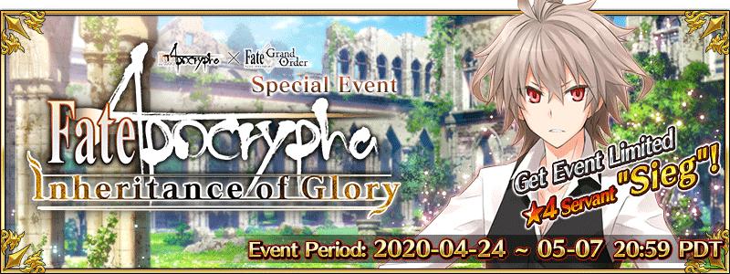 Fate/Grand Order Evento
