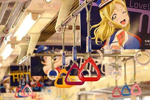 Love Live trem interior