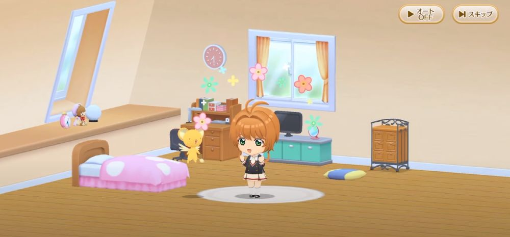 Screenshot de Cardcaptor Sakura Happiness Memories