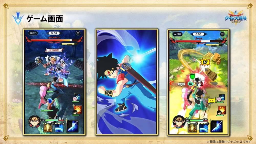 Captura de tela da transmissão ao vivo de anúncio de Dragon Quest: The Adventure of Dai - Tamashii no Kizuna