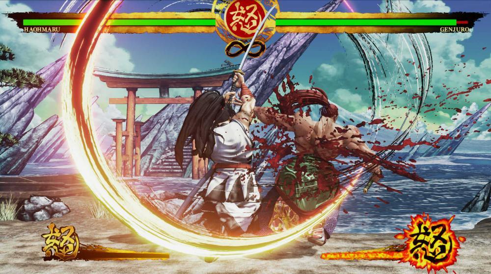 Samurai Shodown luta
