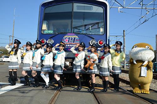 Love Live trem frente