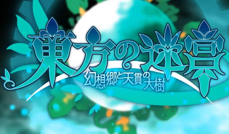 Novo fangame de Touhou é anunciado para Switch e PlayStation 4