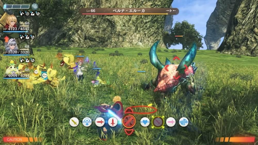 Screenshot de Xenoblade Chronicles Definitive Edition