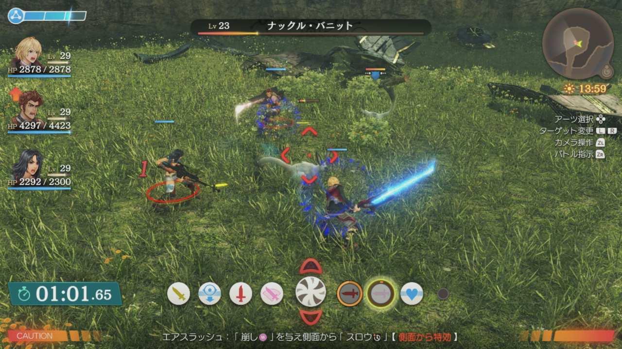Xenoblade Chronicles Batalha