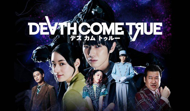 Death Come True tem novas cenas divulgadas em trailer inédito