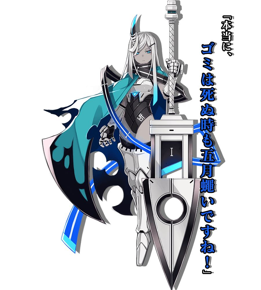 Mary Skelter Finale Guillotine