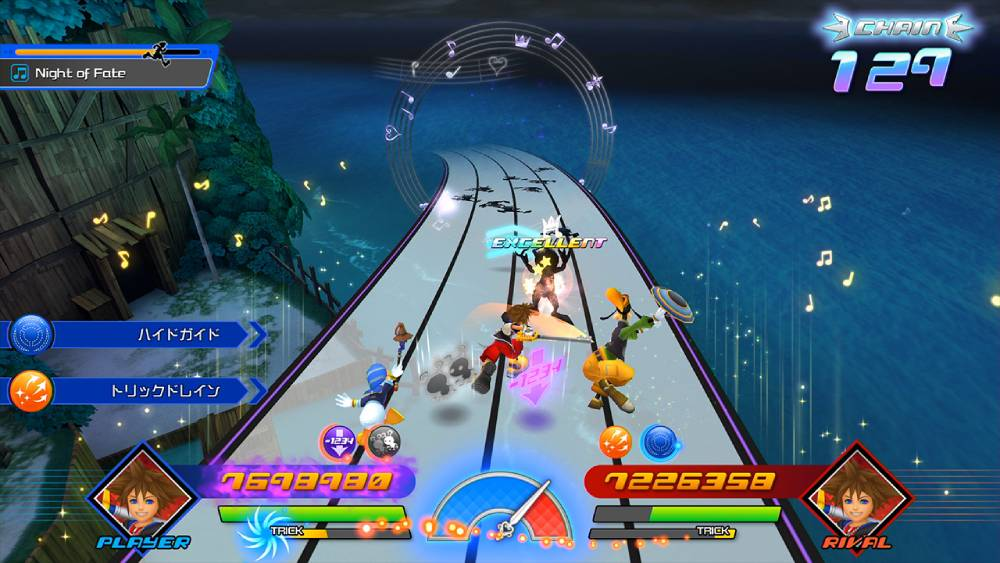 Screenshot de Kingdom Hearts: Melody of Memory