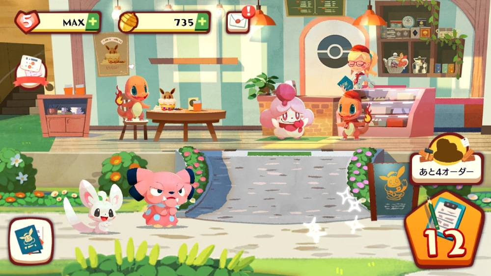 Screenshot de Pokémon Café Mix
