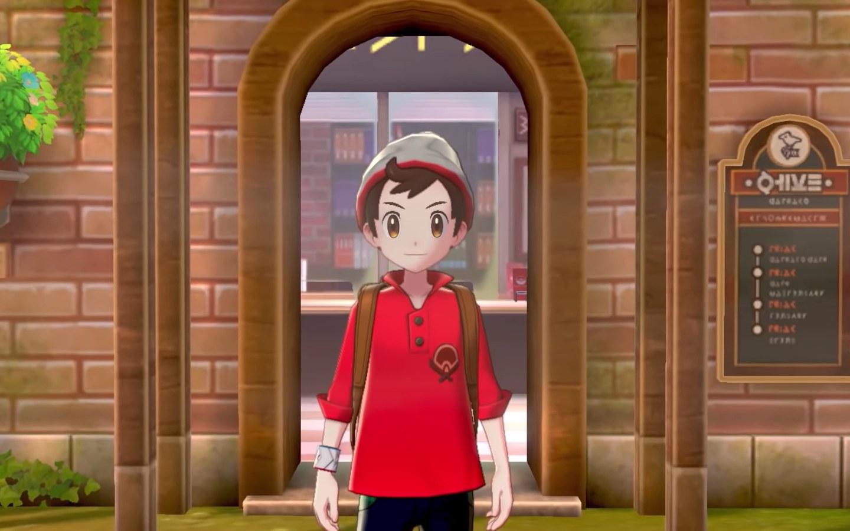 Pokémon Sword & Shield expansão