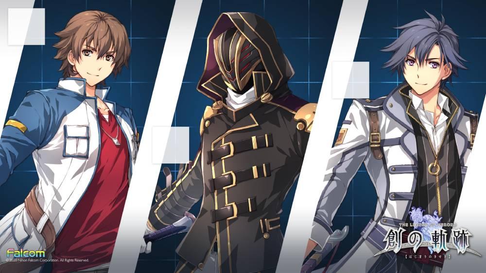 Arte de The Legend of Heroes: Hajimari no Kiseki
