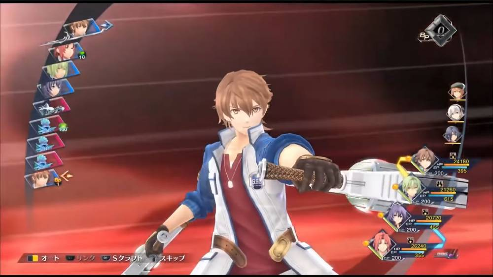 Screenshot de The Legend of Heroes: Hajimari no KIseki