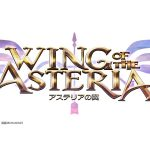 Logotipo de Wing of the Asteria