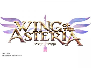 Logotipo de Wing of the Asteria