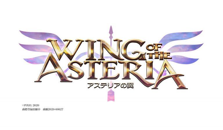 Wing of the Asteria, novo shmup de mitologia grega, é anunciado