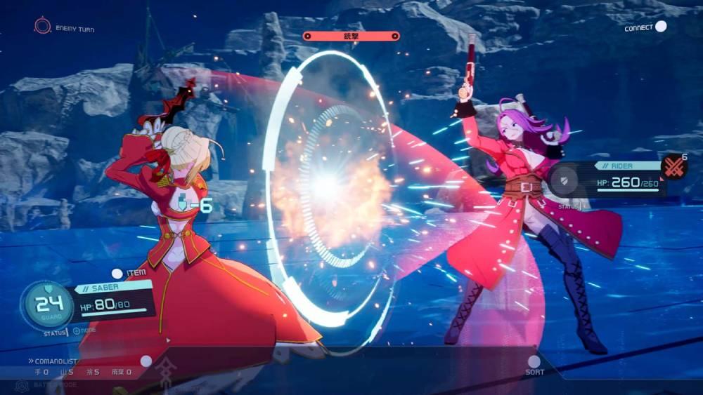 Screenshot de Fate/Extra Record