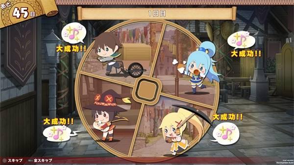Screenshot de KonoSuba: Kono Yokubou no Ishouni Chouai o