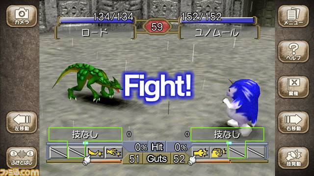 Screenshot de Monster Rancher 2