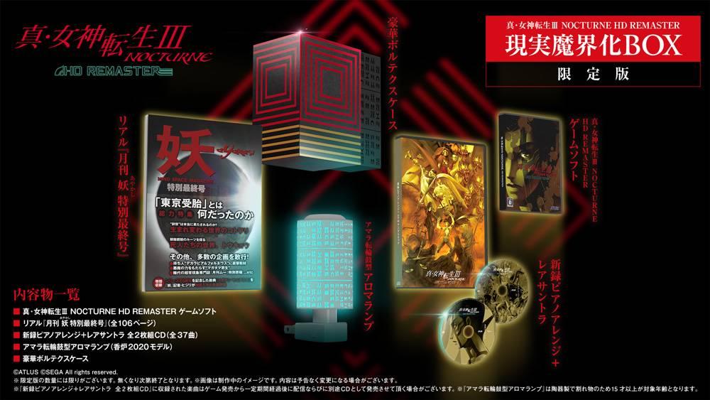 Edição limitada de Shin Megami Tensei III: Nocturne HD Remaster
