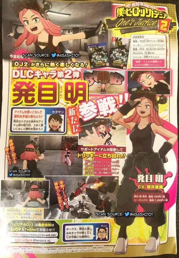 Scan da revista Shonen Jump com o anúncio da DLC de Mei Hatsume para My Hero One's Justice 2