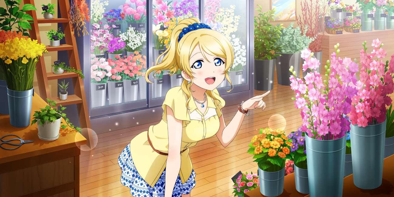 Love Live! All Stars Eli