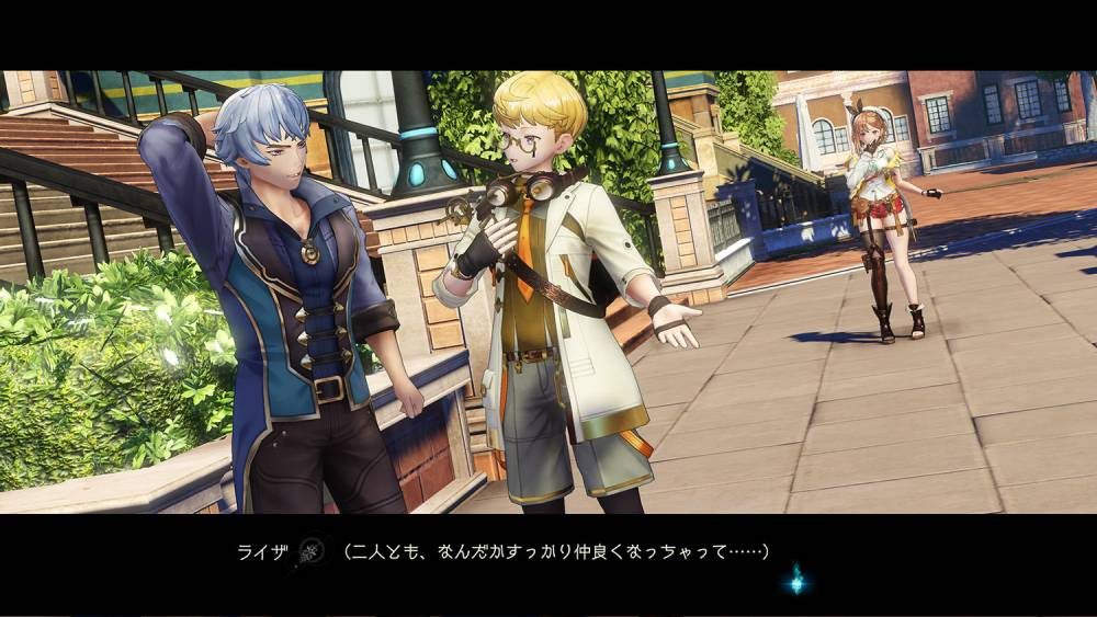 Screenshot de Atelier Ryza 2: Lost Legends & the Secret Fairy
