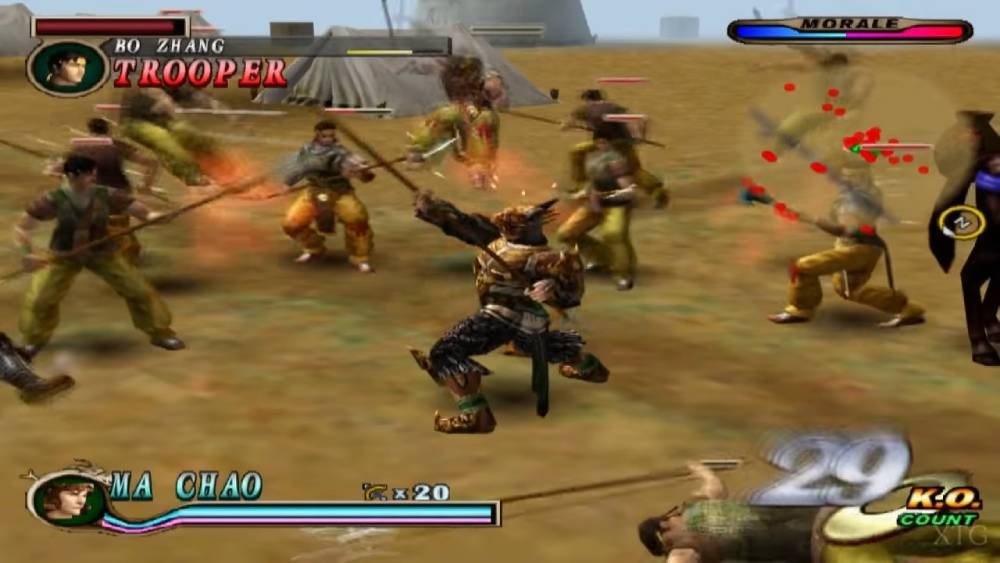 Screenshot de Dynasty Warriors 2