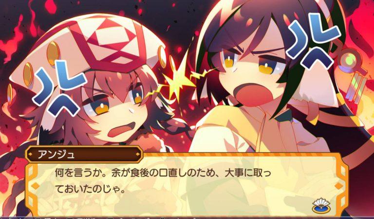 Dokapon UP, crossover entre Dokapon e Utawarerumono, é anunciado