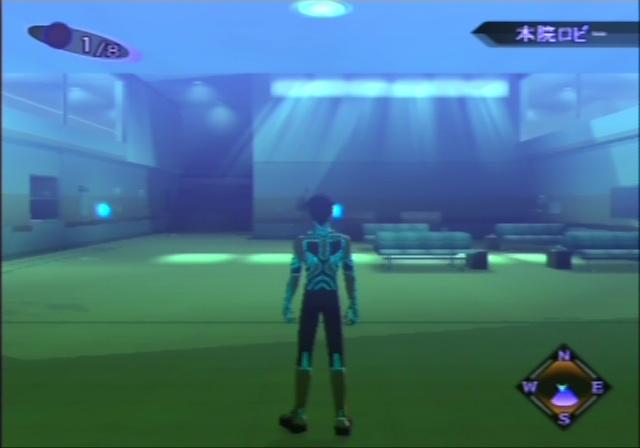 Screenshot de Shin Megami Tensei III: Nocturne