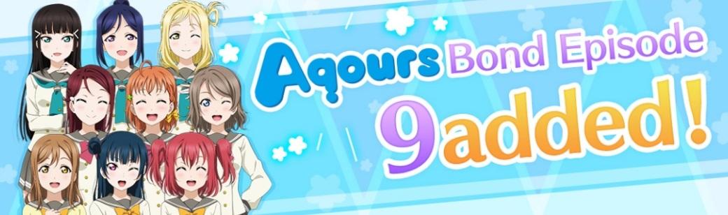 Love Live! All Stars bond aqours