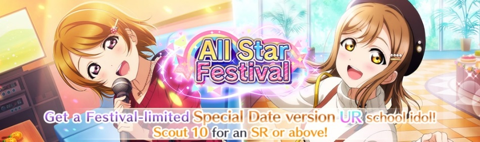 Love Live! All Stars banner evento