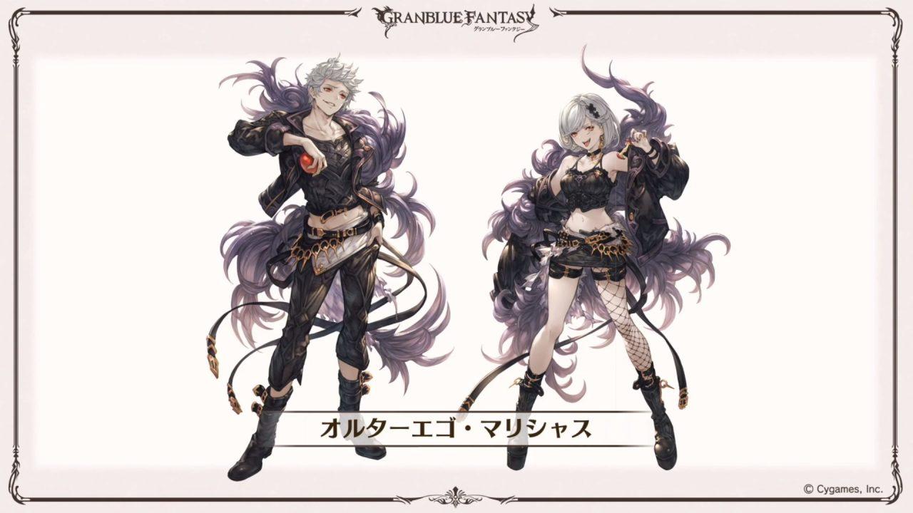 Granblue Fantasy Versus roupas passe de temporada