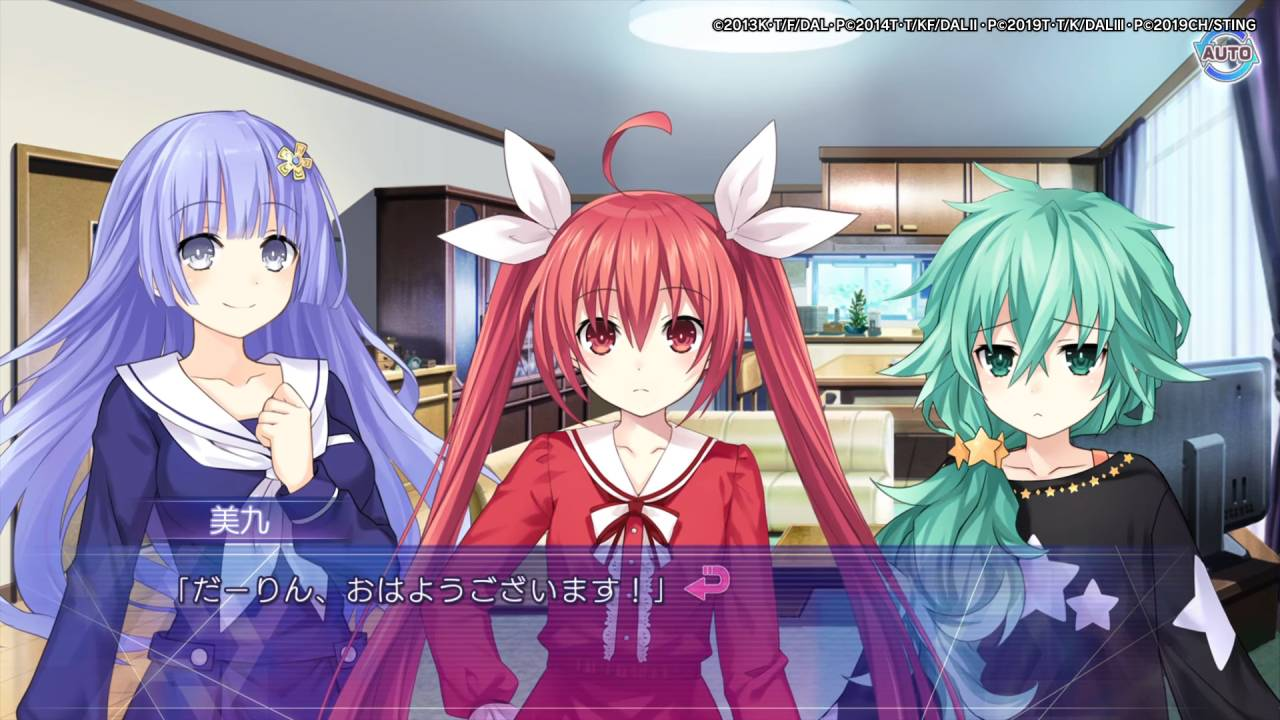 Date a Live Gameplay