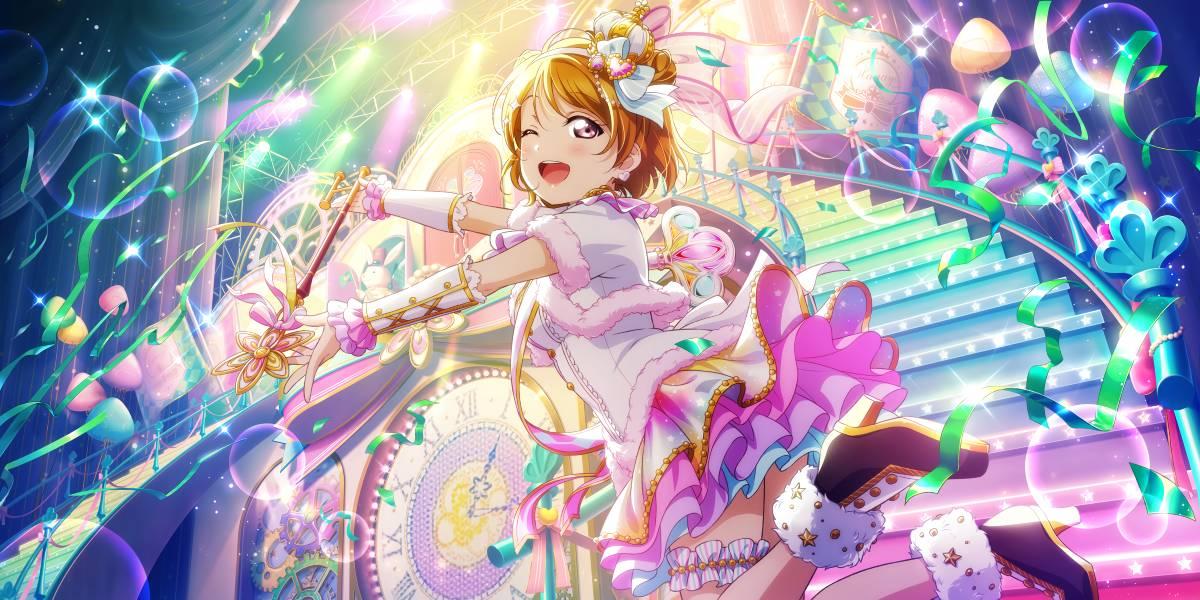 Love Live! All Stars Hanayo