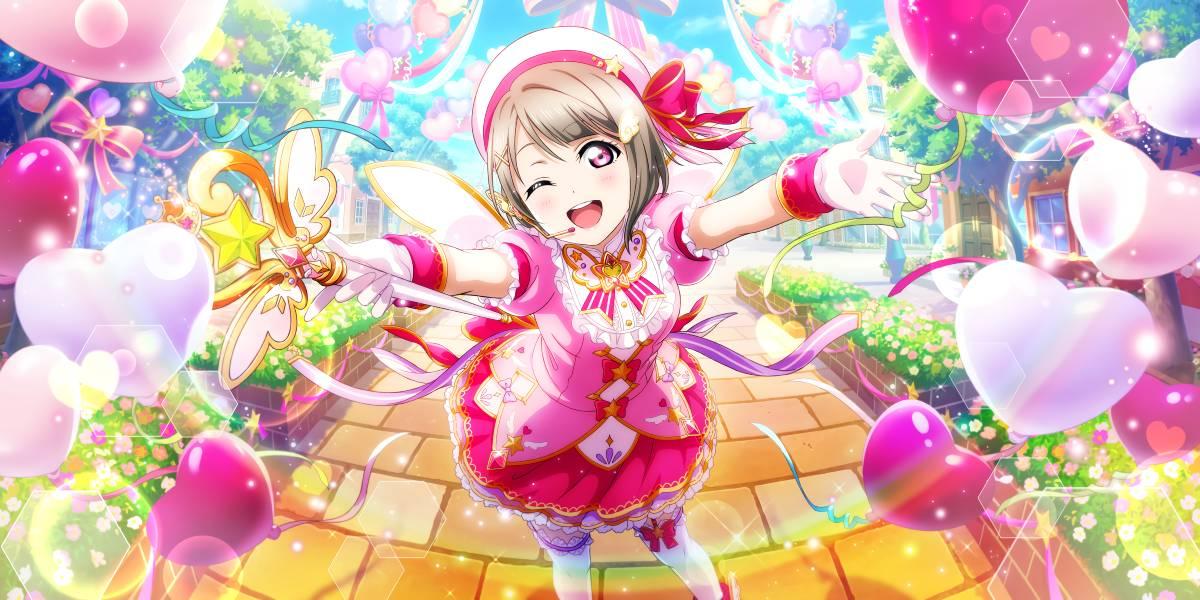 Love Live! All Stars Kasumi