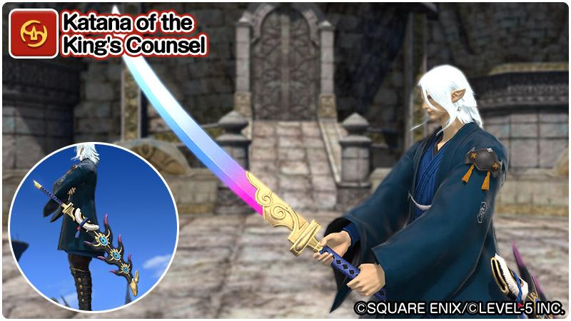 Final Fantasy XIV Katana