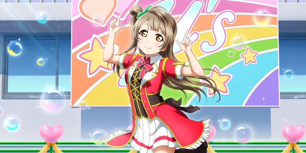 Love Live! All Stars Kotori