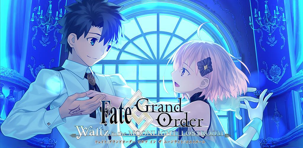 Fate/Grand Order novo game