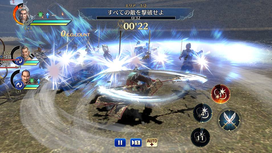 Screenshot de Dynasty Warriors (mobile)